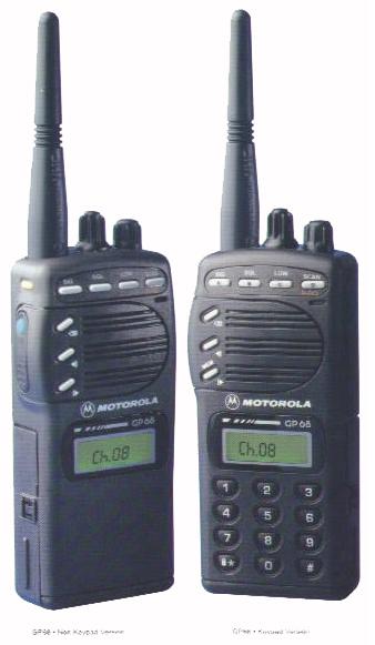 Motorola GP - 68.